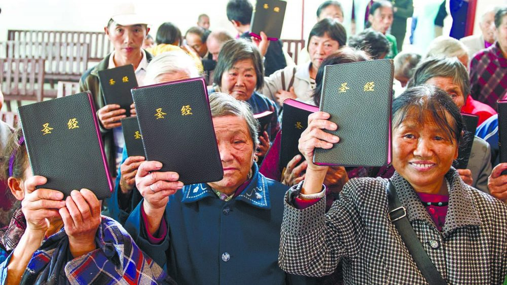 China Bible distribution