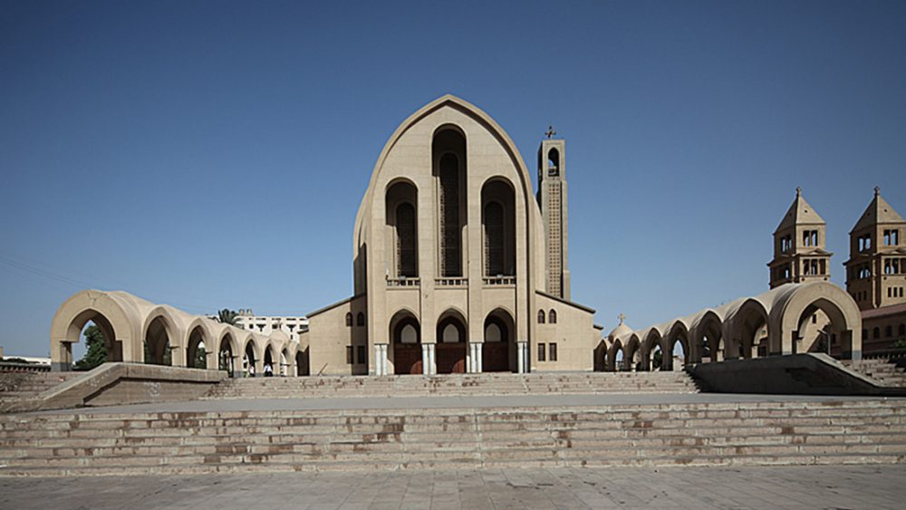 St Mark's Coptic Cathedral Egypt