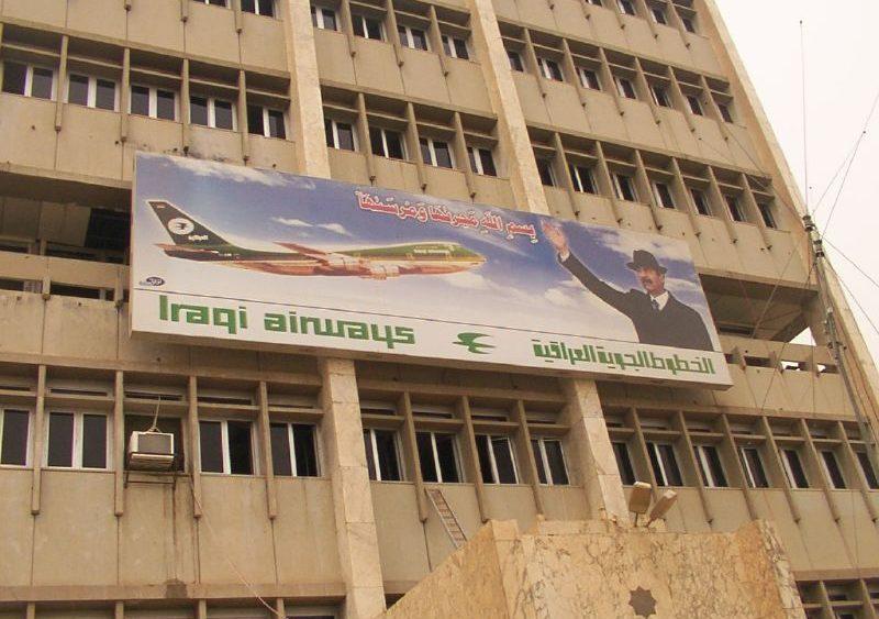 Baghdad airport, Iraq.