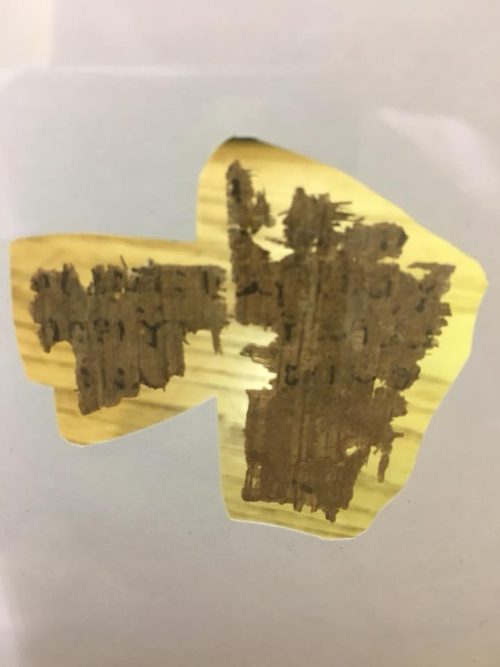 The 5345 fragment
