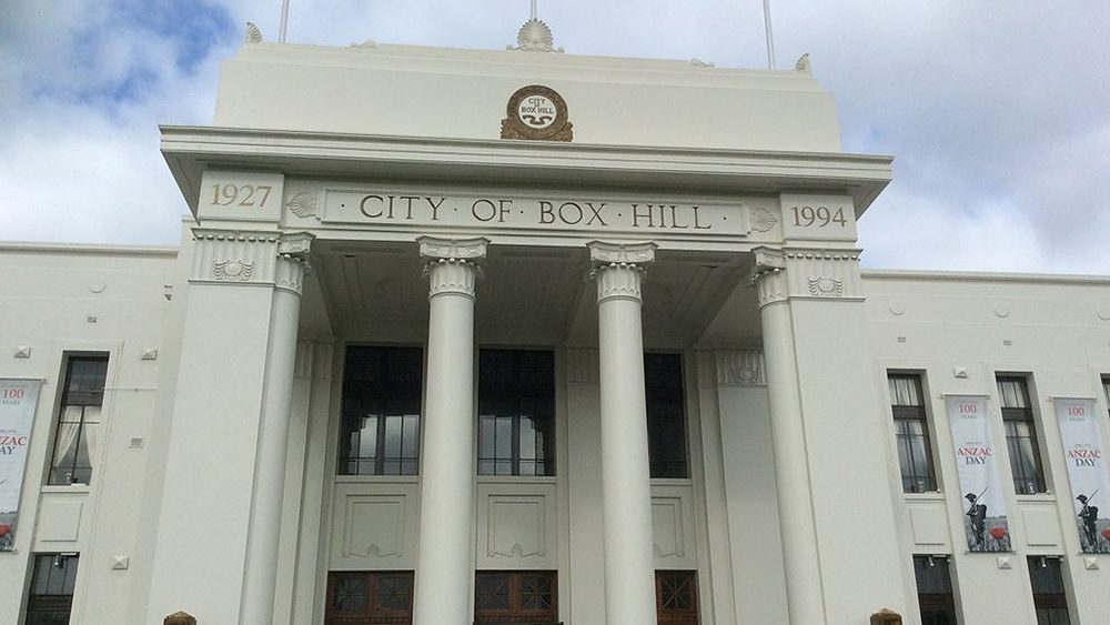 Box Hill town hall- venue for the UCA National Assembly