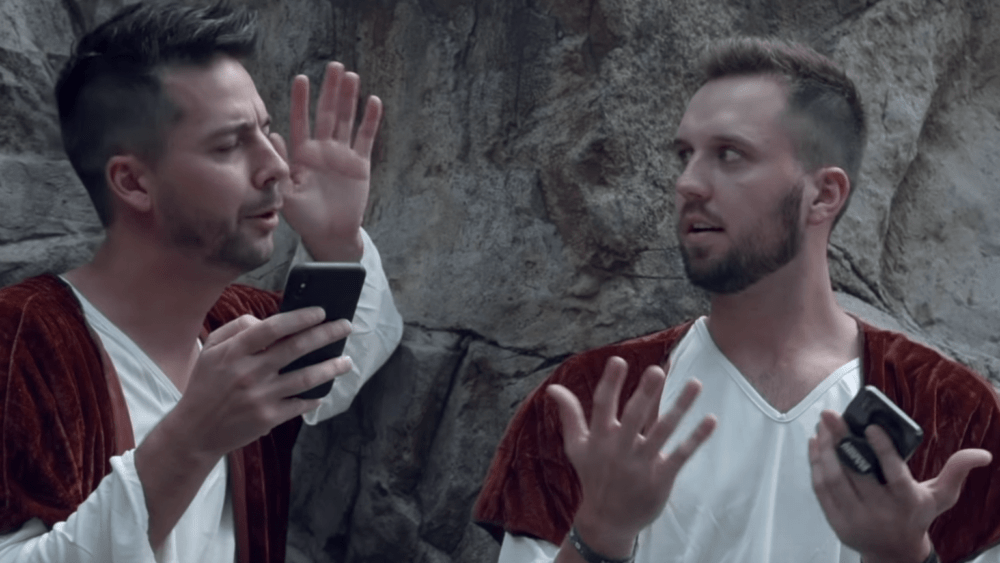 John Crist and Trey Kennedy break down what it would have been like if Bible Characters had iPhones.