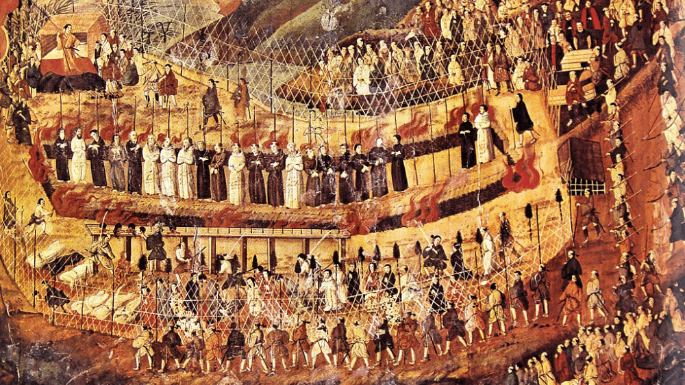 Christian Martyrs of Nagasaki, 16th-17th century, artist unknown.