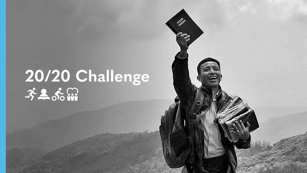 20/20 Challenge
