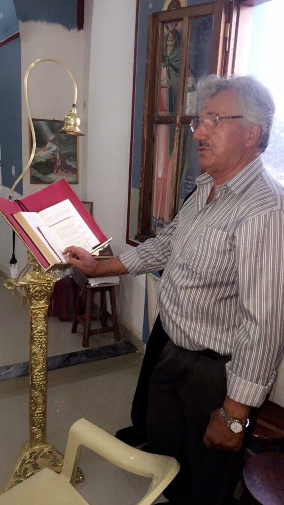 Stefanos Christifos OAM